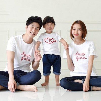 親子裝  夏裝 全家裝一家三口四口母女家庭裝  寶寶短袖t恤—莎芭