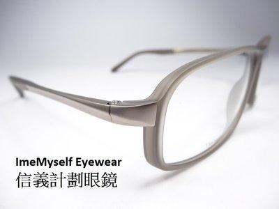 信義計劃眼鏡 PORSCHE DESIGN P 8229 保時捷 眼鏡 方框 鈦金屬 eyeglasses