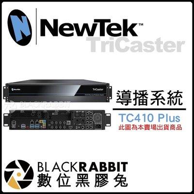 數位黑膠兔【 預訂 NewTek TriCaster TC410 Plus 導播系統】 視訊 串流 PTZ 直播 NDI