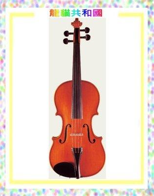 ※全新日本原裝進口※《日本製手工小提琴鈴木SUZUKI NO.330 4/4》另有1/2 3/4[日本帶回]