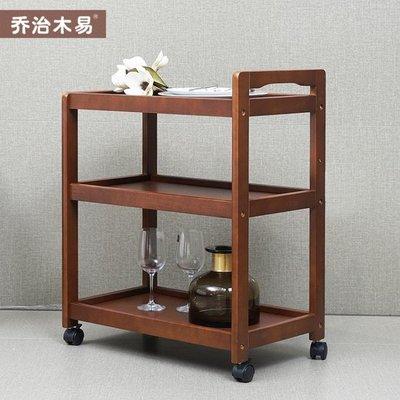 實木餐車多功能酒水車家用廚房手推車餐邊...