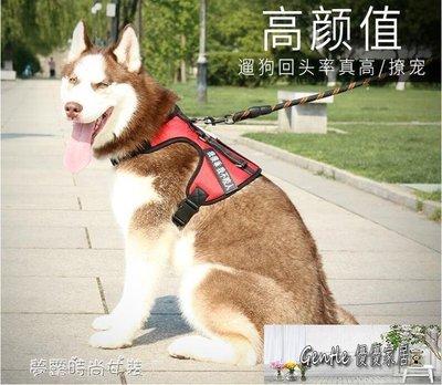 狗狗胸背帶寵物牽引繩狗錬子中大型犬狗繩金毛項圈 【優優家居】