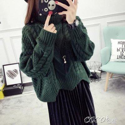 長袖針織上衣 高領韓版麻花毛衣女秋冬短款修身毛線衣針織衫加厚套頭粗毛線上衣