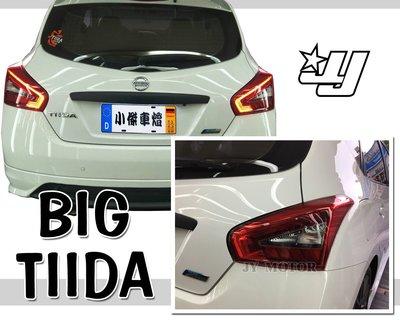 小傑車燈精品--全新 NISSAN BIG TIIDA 13-16年 I-TIIDA 17 原廠 光柱LED 尾燈 後燈
