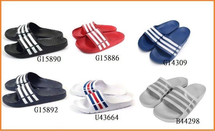 愛迪達 ADIDAS 拖鞋 G15890 G15892 U43664 G14309 B44298 G15886 運動GO
