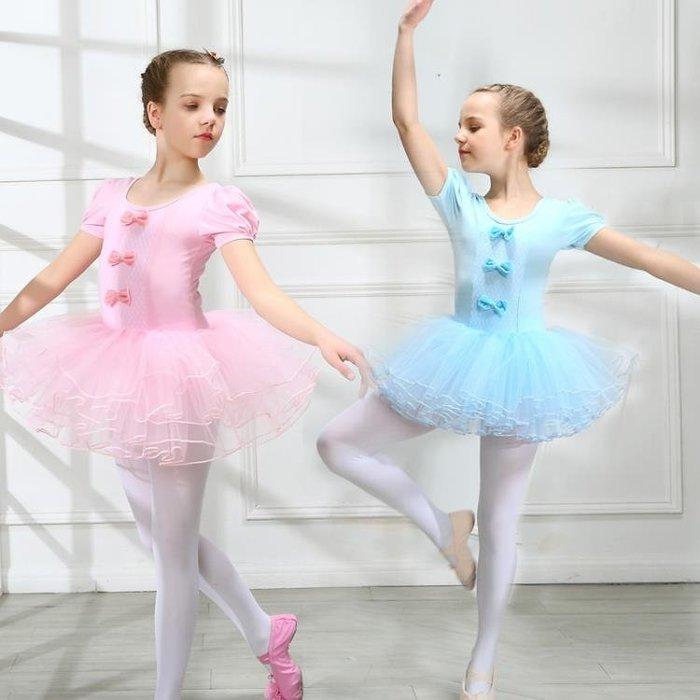 兒童舞蹈服 舞蹈服兒童女童芭蕾舞裙練功服短袖舞蹈裙幼兒舞蹈衣服演出服夏季