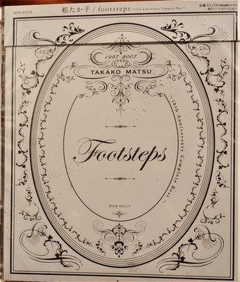 松たか子 ( 松隆子 ) --- footsteps ~10th Anniversary Complete Best~