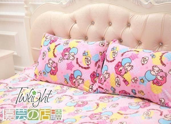 嘉芸的店 little twin stars 雙子星 小雙子星 飛機毯 蓋毯 寶寶毯 保暖毯 日本毛毯150*200CM