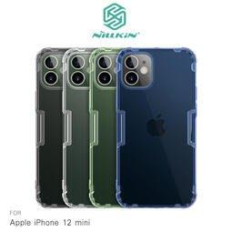 【西屯彩殼】NILLKIN Apple iPhone 12 mini (5.4吋)本色TPU軟套
