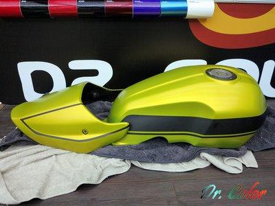 Dr. Color 玩色專業汽車包膜 YAMAHA XJR1300 絲綢芥末黃_油箱 / 後單座