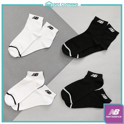 DOT聚點 New Balance NB 基本款 LOGO 短襪 中筒襪 黑白 男女皆可 韓風 好穿搭 單雙拆賣