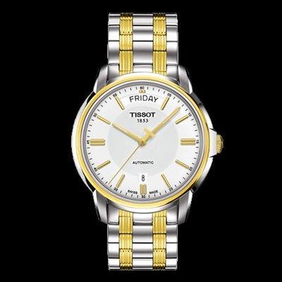 Tissot 天梭恒意系列鋼帶機械男腕錶 T0659302203100