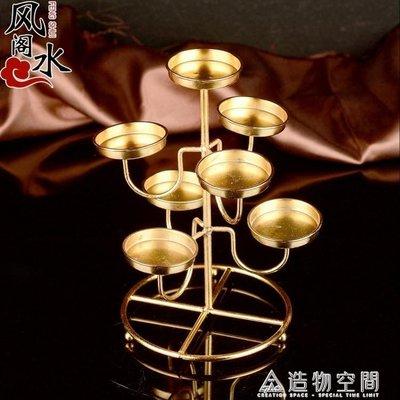酥油燈座蠟燭燈架佛燈供燈合金蠟燭臺佛教供奉用品