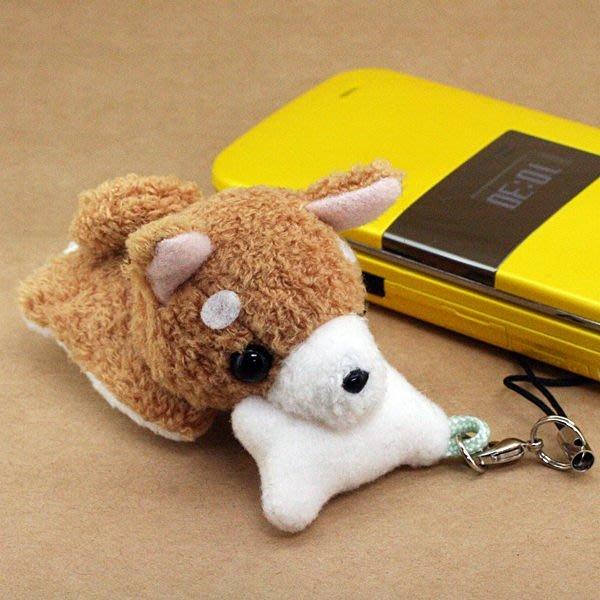 阿米購 日本 我最愛吃骨頭了! 超可愛迷你小狗狗系列 絨毛娃娃 手機吊飾 (小柴犬) 390-901308