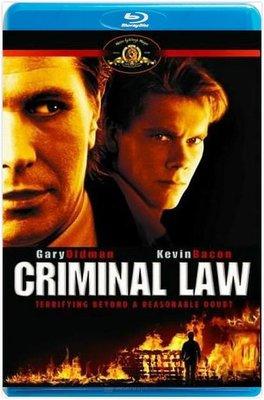 【藍光電影】刀鋒冷 / 血雨梨花 / Criminal Law (1988)