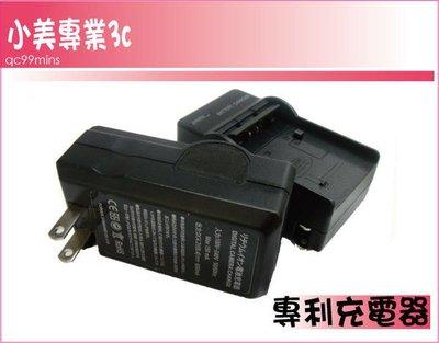 *╮小美 Canon LP-E6 LPE6 充電器 5D2 5D3 7D 70D 60D 6D 可充原廠電池 台中市
