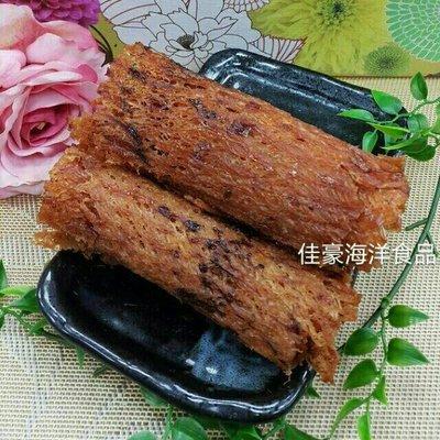 旗津海洋食品-北海道碳烤魷魚片(微辣)1包100元100克