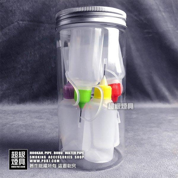 【P887 超級煙具】專業煙具  30ML針頭注油瓶6入罐裝 (420062)