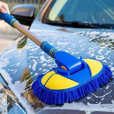 洗車拖把長柄伸縮式軟毛清洗汽車多功能拖布專用工具泡沫刷車刷子RM
