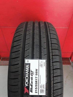 4條合購 三重 近國道 ~佳林輪胎~ 橫濱輪胎 AE51 215/45/17 非 AE50 PS4 PC6 F1A5