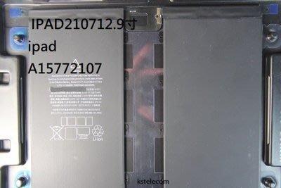 【保固一年】原廠電芯蘋果電池 12.9寸Ipad Pro  12.9  A1577 APPLE 電池 內置電池 原廠電池
