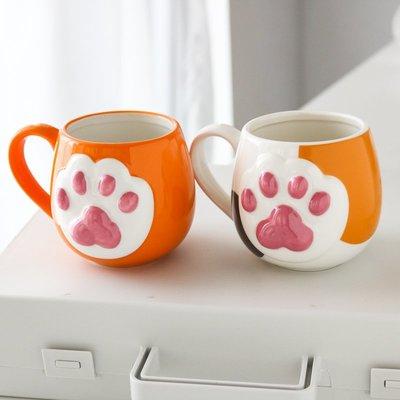 茶百道W2062出口日本sunart創意造型陶瓷馬克杯貓肉球High Five水杯