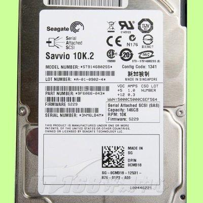 5Cgo【權宇】全新 希捷 Seagate ST9146802SS 146G 2.5 10K SAS 伺服器硬碟 一年保