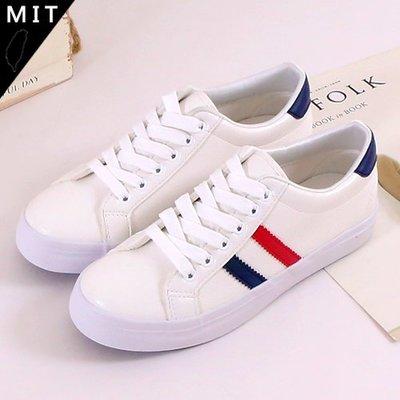 女款 紅藍側邊雙線條 運動休閒風 穿搭必備小白鞋 休閒鞋 板鞋 MIT製造 Ovan