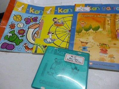 此無500免運/崇倫《 Kan ga roo +  Kan ga roo 5 兩本.共3本書  1CD+  1內容小冊子