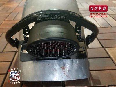《美式工廠》Sportster專用 尾燈大牌支架I 橢圓網罩尾燈 哈雷 883 48 72 iron 1200N 大牌架