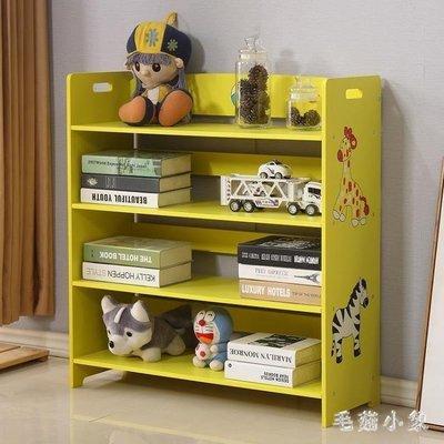 ZIHOPE 兒童書架E1級環保玩具收納架幼兒園置物架兒童書架ZI812