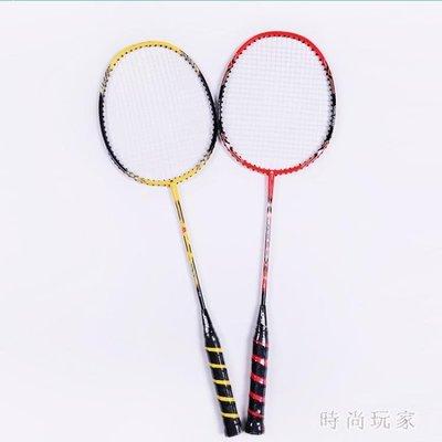 羽毛球拍 單拍進攻訓練球拍初學者練習女學生球拍雙拍 ZB690