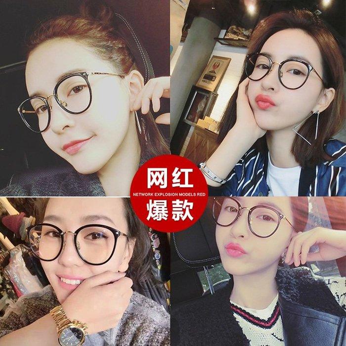 韓版超輕明星網紅同款平光鏡圓臉大框眼鏡框男女復古配近視眼鏡架