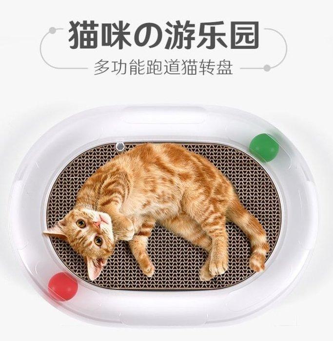 『PETS寵物精品』卡諾多功能貓玩具