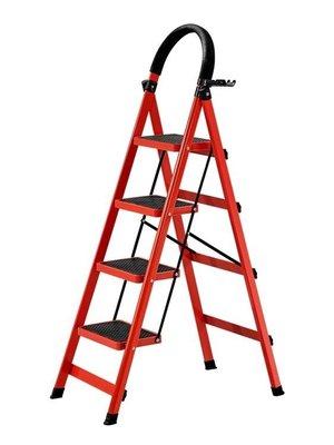 鋁梯 梯子家用折疊梯加厚多功能人字梯爬梯伸縮樓梯四步五步梯室內扶梯