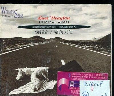 *真音樂* LUCE DRAYTON / SUICIDAL ANGEL 全新 K18329