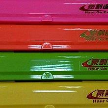 現貨 豪割達人 保鮮膜/鋁箔紙切割器 市售200m保鮮膜皆可