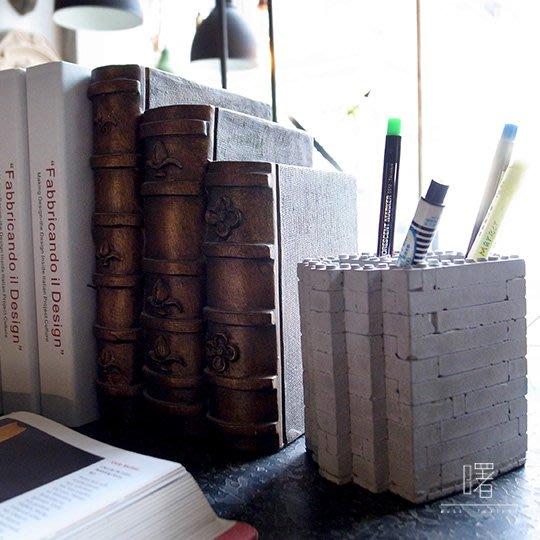 【曙muse】水泥積木造型筆筒 水泥質感 Loft 工業風 商店居家必選款 咖啡廳 民宿 餐廳 住家