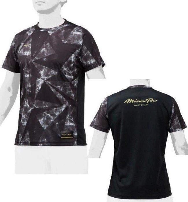 貳拾肆棒球--2020日本帶回Mizuno pro  LOYAL products職業選手契約用訓練用練習衣