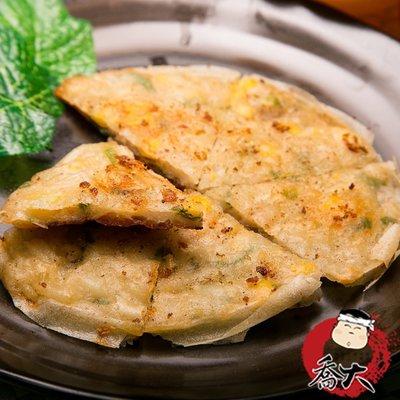 【喬大海鮮屋】月亮蝦餅 共200g±10% 一包二片~平民價好味道