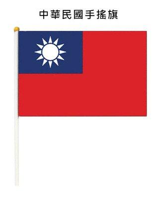 【現貨+預購】1. 中華民國手搖旗 / 台灣國旗