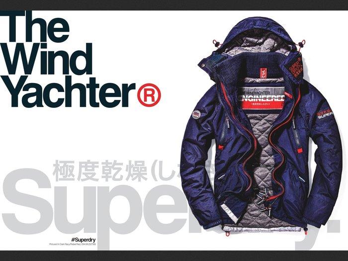 極度乾燥 Superdry Yachter 經典絕版款 三排拉鍊 遊艇夾克 風衣 外套 新款深藍 多口袋