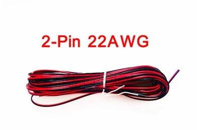 《1848》(1米)2P LED燈帶延長線 2芯紅黑線並線 22AW連接線 桃園市