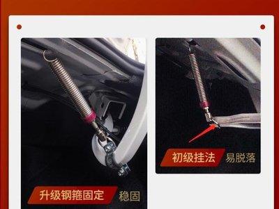 Chevrolet雪佛蘭科魯茲愛唯歐科沃茲賽歐3邁銳寶XL尾箱彈簧自動升舉器改裝