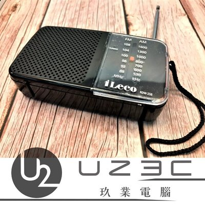【U23C嘉義實體老店】iLeco RDW-258 指針式收音機 收音機 可外接 3.5mm