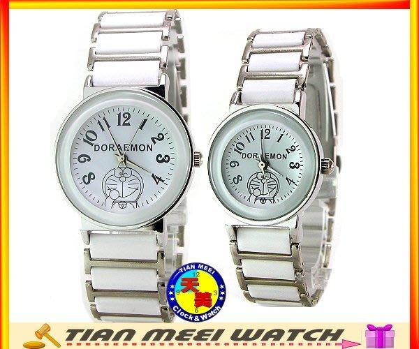 【全新原廠公司貨】【天美鐘錶店家直營】【下殺↘一對超低價有保固】小叮噹DORAEMON-陶瓷款-白對錶