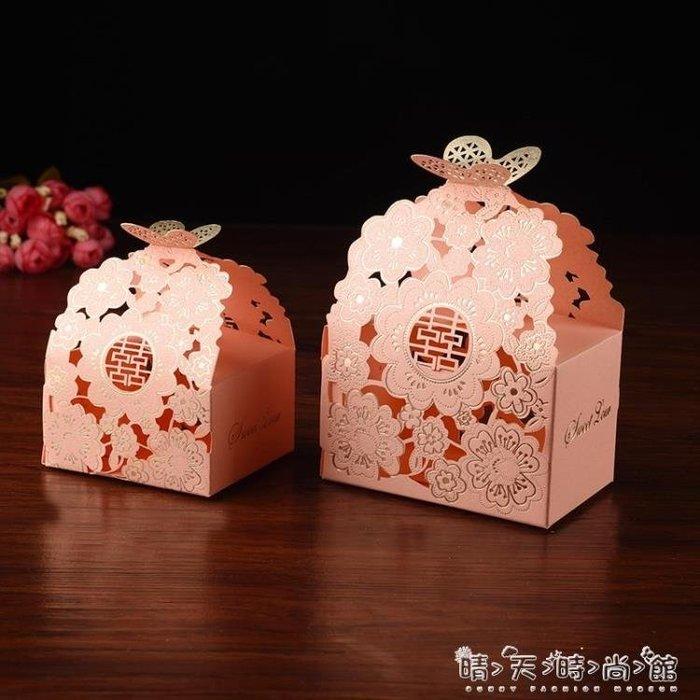 結婚喜糖禮盒抖音喜糖盒子婚禮婚慶用品森系鏤空歐式創意糖果紙盒
