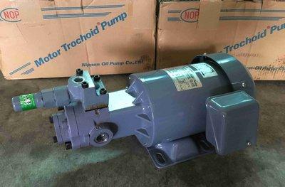 (盒裝新品)全新日本NOP抽油幫浦 MOTOR TROCHOID PUMP 206型(6分) 壓力25KGF 1HP