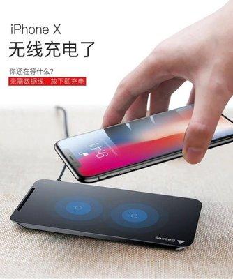 現貨雅虎最低價 倍思 原廠正品 iphone8 8Plus無線充電 X/XS XR XSMAX  Qi無線充電器 無線充電座 so S9+ note9
