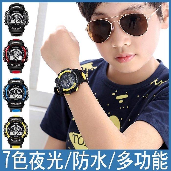 《兒童防水手錶》電子錶 兒童手錶 運動手錶 男錶 女錶 小朋友手錶 生日禮物 非機械錶 CASIO